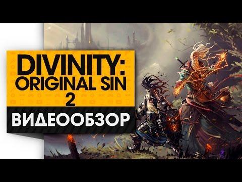 Прохождение Divinity Original Sin