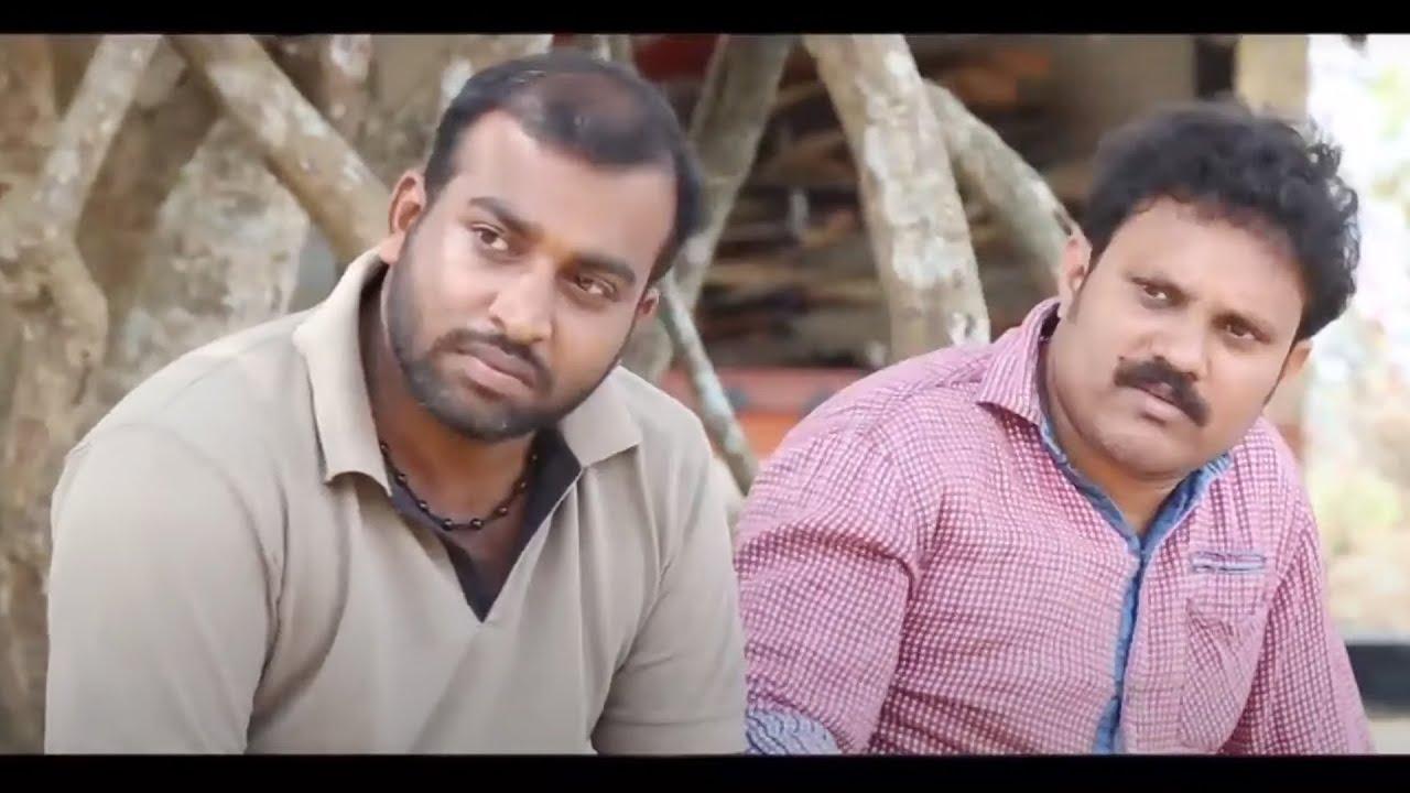 കാണില്ല ഇതുപോലൊരു കൂട്ടുകെട്ട് ദോസ്ത് | New Malayalam Short Film DOSTH | Home Cinema | Full HD |