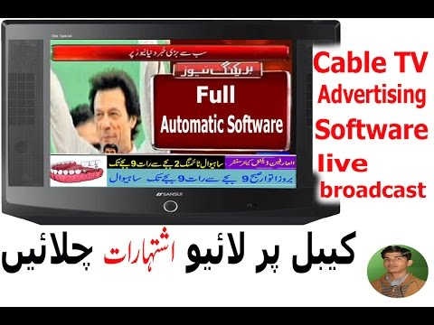 How To Local Cable TV live broadcast software Hindi/Urdu