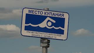 (12 +)  Два несчастных случая зафиксировано на водных объектах
