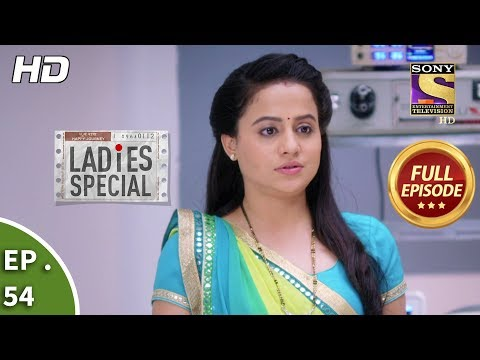 Ladies Special - Ep 54 - Full Episode - 8th February, 2019