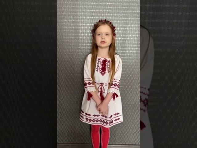 Бачик Валерія 1Б клас Кравець Світлана Борисівна