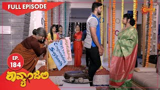 Kavyanjali - Ep 183 | 19 April 2021 | Udaya TV Serial | Kannada Serial