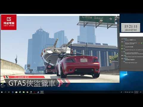 全新機殼+實測WIN10+E5440+i5效能四核心電腦主機+GTX750+英雄聯盟,鬥陣特攻,GTA5,天堂m雙開