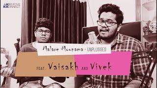 Malare Mounama | Cover Version | Unplugged Ft. Vaisakh & Vivek | Kkonnect Mu