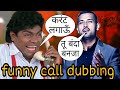 Garry Sadhu and Johnny Lever Funny Call Video | Fresh media records and TS Funky funny|Tutya Garoor
