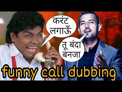 Garry Sadhu and Johnny Lever Funny Call Video   Fresh media records and TS Funky funny Tutya Garoor