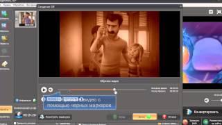 Как сделать гифку из видео(В обучающем ролике наглядно и подробно показано, как сделать гифку из видео в программе «ВидеоМАСТЕР»...., 2015-09-09T10:59:13.000Z)