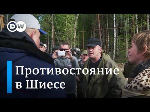 Шиес в Архангельской области: как активисты борются против московского мусора