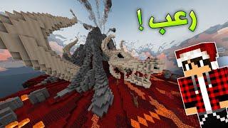 مملكة التنانين #5 الذهاب لجزيرة المـوت (جزيرة النار) !!؟