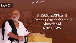 Ram Katha 765 Day 2 Manas Svacchatā Ahemdabad December 2015