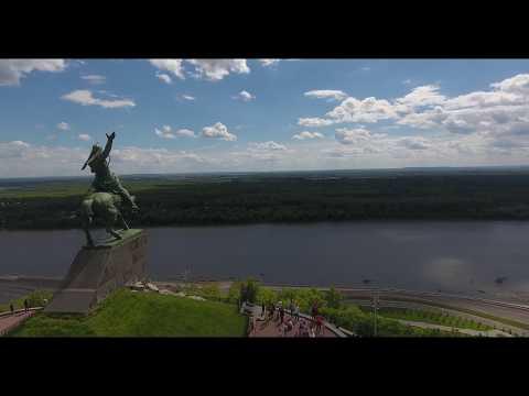 Ufa Russia Drone footage 2