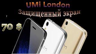 UMi London-стильный бюджетник в стальном корпусе.