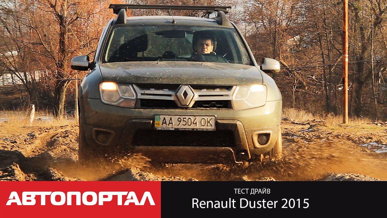 Накладки задних фонарей Renault Duster (тиснение). - YouTube