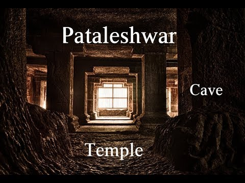 Pataleshwar Cave Temple | Pune City | Places To Visit In Pune