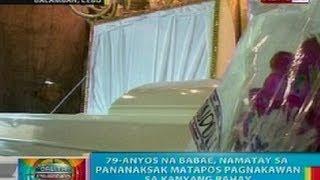 BP: Lola sa Balamban, Cebu, pinagnakawan at pinatay umano ng 3 apo; mga suspek, arestado