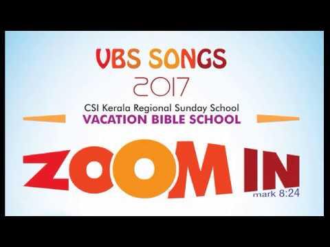 VBS 2017 KARAOKE    NAMMLONNAY   TEACHERS SONG -- MINUS TRACK