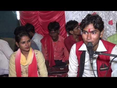 Sorabh Morya and Rajni Bharti Lokgeet Bansar Bijna 04 07 2018 1