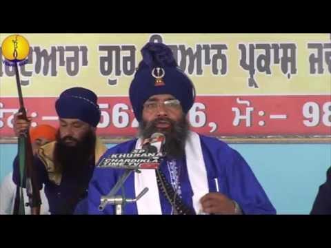 Sant Baba Sucha Singh ji - 12th Barsi (2014) :  Sant Baba Gurdev Singh ji