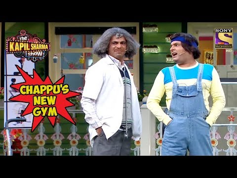 Gulati Is Against Chappu's Gym - The Kapil Sharma Show