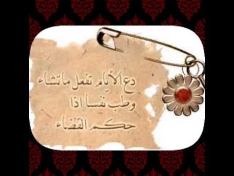 A9wal wa hikam el falasifa