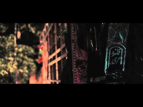 Asian American International Film Festival (NYC) 2013 NOOR Trailer