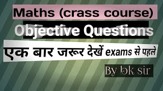 Maths (Objective Questions)