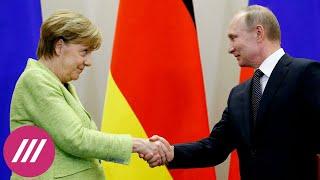«Подарок Путину»: как США и Германия пришли к соглашению по «Северному потоку-2»