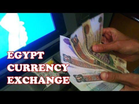💱 Обмен валют в Египте