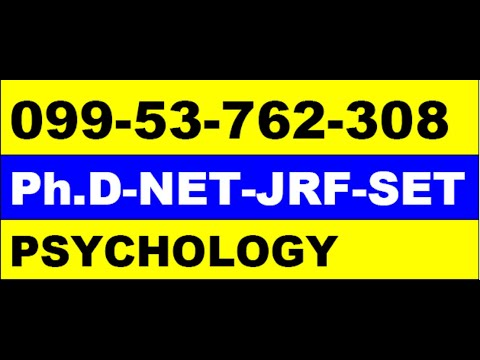 phd psychology entrance exam online coaching ph d exam online classes online institute online study