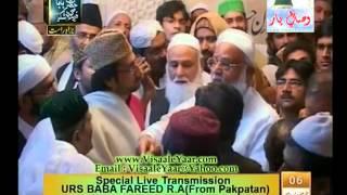 Urs Mubarak Hazrat Baba Fareed R.A 2012 With Tasleem Sabri In Qtv.By Visaal