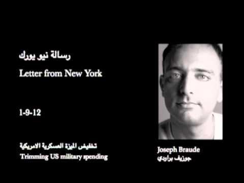 Joseph Braude's Letter from New York 1-9-12