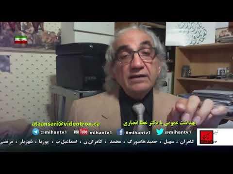 دکتر عطا انصاری با توجه به تحقیقات علمی به موضوع سرطان پانکراس تومور چلویید  میپردازد