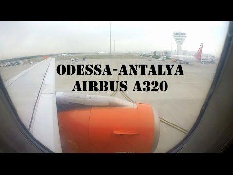 Odessa - Antalya Airbus A320 flight. Перелет Одесса - Анталия октябрь 2016