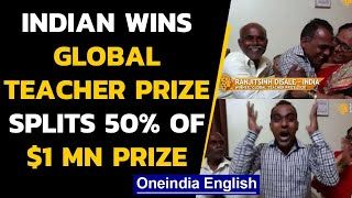 Indian wins Global teacher Prize | Shares $1 mn prize | Oneindia News