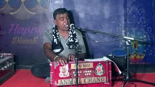 Fiji Bhajan 2017 By Anmol Chand (Nadi Star) vs Master Pranish (Taveuni Star)