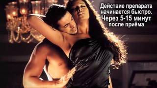 Мужские духи с феромонами - стоит или нет?(, 2016-03-26T07:36:55.000Z)
