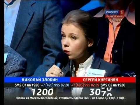 русской девочке порвали жопу смотреть видео