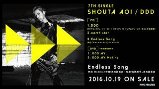「Endless Song」は蒼井翔太の主演舞台『スマイルマーメイド』のテーマ...