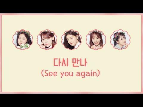 [Thaisub - Karaoke] Produce 48 (Promise) - 다시 만나 (See You Again)
