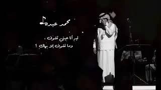 مذهله محمد عبده ( يابدايات المحبة ) الحنون