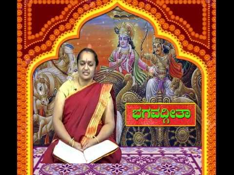 Episode 003 | Bhagavad Gita | Ambika S L | C-Bangalore | - Pradeep Kundapra