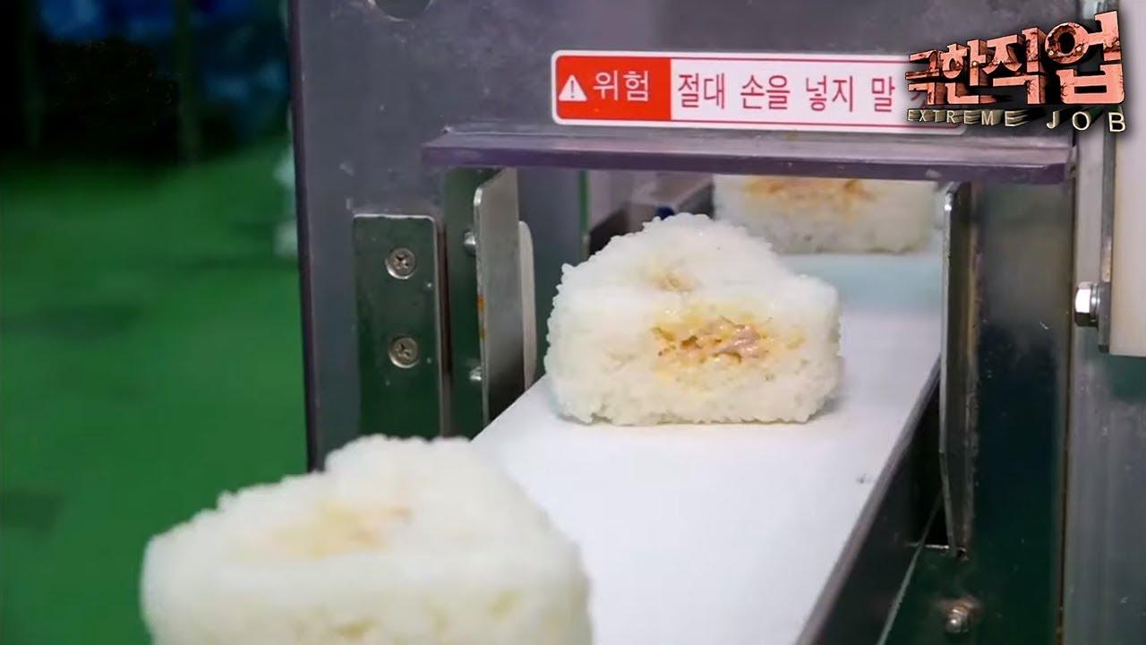 극한직업 - Extreme JOB_혼밥 시대의 밥상- 가정 간편식_#002