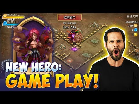 New Hero Fear Master GAME PLAY Beast Castle Clash