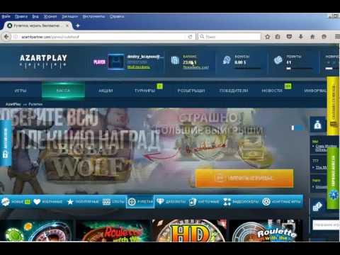 Казино AzartPlay не выплачивает выигрыши