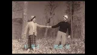 藤山一郎 - 丘は花ざかり