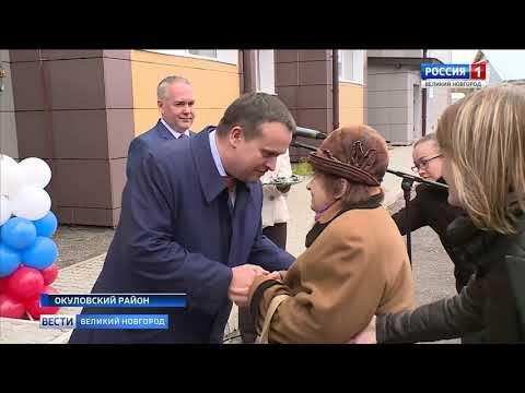 ГТРК СЛАВИЯ Визит губернатора Никитина в Окуловку  24 10 19