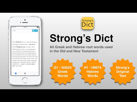 Strong's Greek and Hebrew Dictionary App Greek and Hebrew (full version)