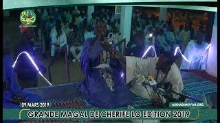 Rajass Khassida par S. Abdoul Ahad Koundoul   Magal Cherif Lo 2019