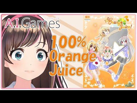 【100% Orange Juice】#01 サイコロに運命をゆだねろ!運要素バリバリなボードゲーム!?